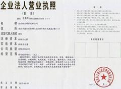 重慶路杰科技有限公司