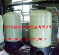 全自動鍋爐軟化水設備