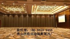 武漢酒店隔斷