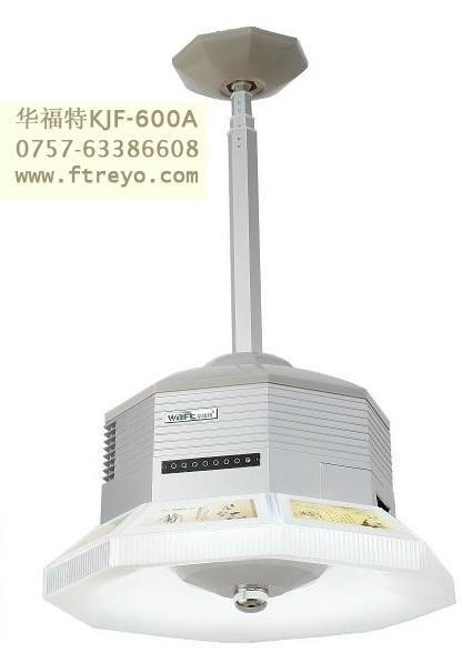 佛山空氣淨化器 2