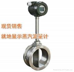 北京空壓機專用空氣流量計