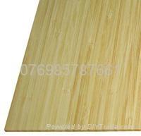 竹子竹板材