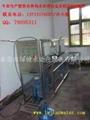 纯净水设备 3