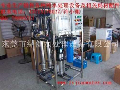 纯净水设备 4