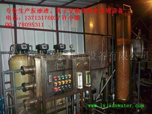 纯净水设备 5