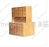 45抽實木中藥櫥櫃