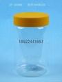 花生酱塑料瓶 1