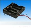 5-4 Battery Box