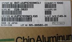 NICHICON UUP1C100MCL1GS 原裝進口正品現貨882PCS供應