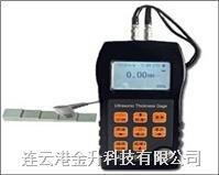 不鏽鋼材質金屬測厚儀WDT300