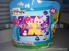 供應玩具包裝膠袋