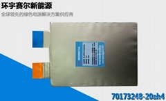 3.2V20ah lithium-iron phosphate battery