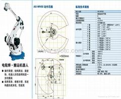 煙台焊接機器人MV50智能控制