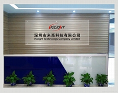 Shenzhen holight technology Co.,ltd