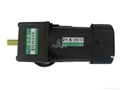 6W single phase Reversible motor with