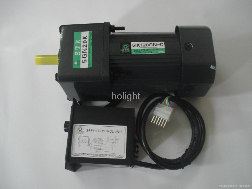 180w single phase induction motor with gear box and us 52 for Speed control of induction motor
