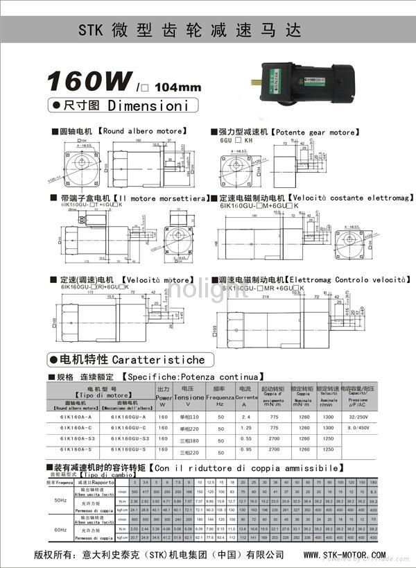 single phase motor speed control pdf