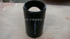 GB/T12459碳钢管件