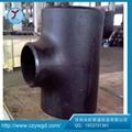 厂家直销Q235B碳钢等径三通 1