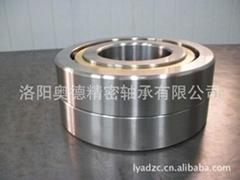 Angular contact ball bearing 7038