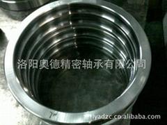 Angular contact ball bearing 7044