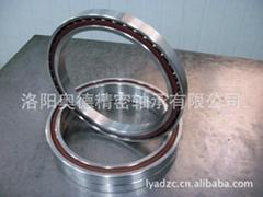 Angular contact ball bearing 7048
