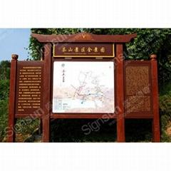 制作公园景区标识标牌