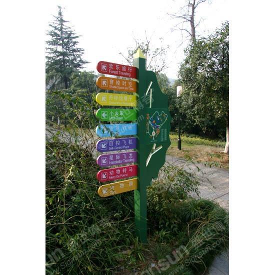 制作公园景区标识标牌 5