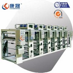 Kangsheng Trustworthy Plastic Bag Rotogravure Printing Machine
