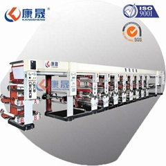 6 Colors Rotogravure Packaging Printing Machine