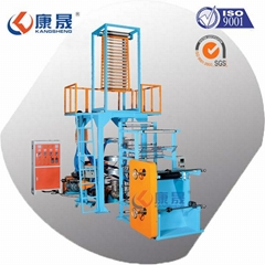 Zip Seal Poly Bag Film Blowing Machine