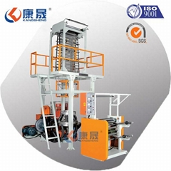 Full Automatic Rotary Die Head Film Blowing Machine