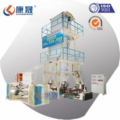 Multifunction Computer High Speed3-Layer Co-Extrusion Film Blowing Machine