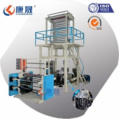 Full Automatic 2-Layer Co-Extrusion Film Blowing Machine Manufacturer