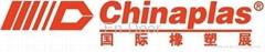 Invitation for Chinaplas 2014 from En-Door
