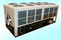 Air Cooled Screw Water Chiller 3
