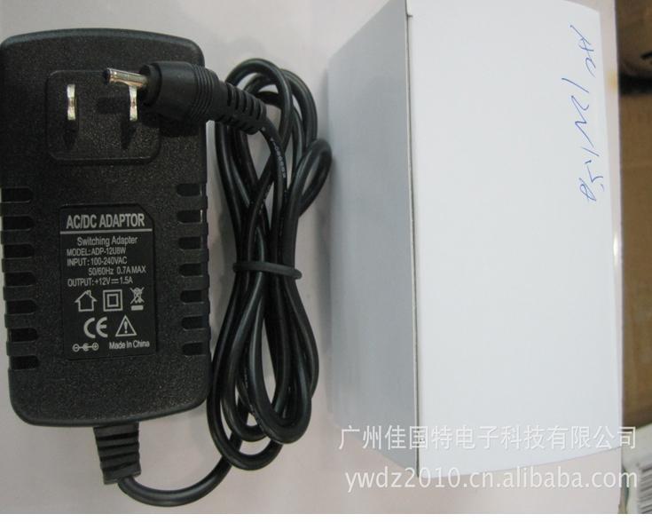 ACER宏基 12V1.5A平板電腦充電器  1