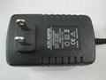 聯想 S1 K1 Y1011平板電腦充電器 直充樂pad 12V1.5A 4
