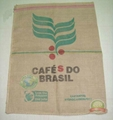Jute Coffee Bag 1