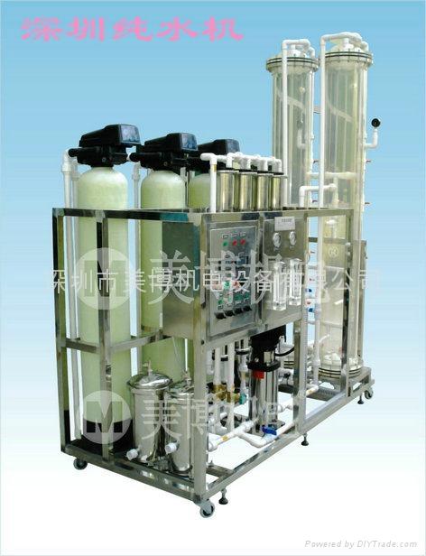 1000H深圳工业纯水机 1