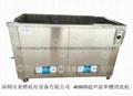 美博机电单槽超声波清洗机 2