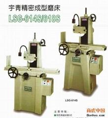 蘇州宇青磨床LSG-618S