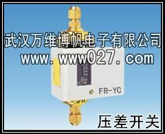 消防系統用壓差變送器FR-YC