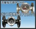 消防用法兰式水流指示器FR-Z