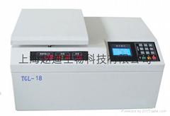 上海實驗室高速冷凍離心機