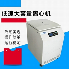DD5M上海医用低速大容量离心机
