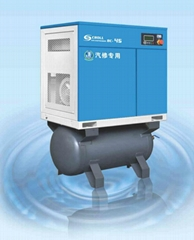 Baochi air compressor 4.5KW air output 0.66m3/min