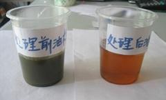 TYA-50潤滑油真空濾油機工業廢油再生淨油機