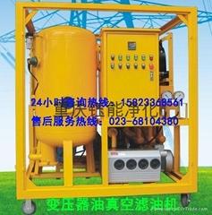 ZL-100變壓器油再生濾油機淨油機