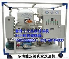 YUNENG钰能HEP-150特高压双级真空滤油机